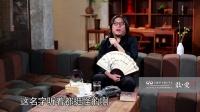 第五十八期:上海大班(上) 140516