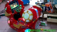 MP4火凤凰12寸液晶视频游戏一体机投币摇摇车