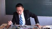 目前最新液晶电视维修培训—LED液晶电视实际修机-2(高清)