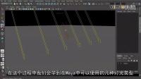 86灯光与渲染概述_Maya2013全面学习手册.flv