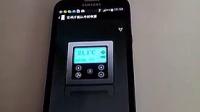 南京物联传感SMARTROOM红外转发器使用视频