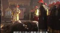视频: 《康熙王朝》(陈道明版金銮殿骂贪官