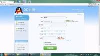【虎迪科技】怎么注册新QQ号怎样在网上注册QQ号