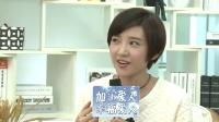 加油爱人 TV版 《加油爱人》唐艺昕专访:吻戏太激烈致口红脱落