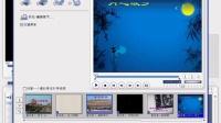 戚区老年大学影像班第12讲6.利用会声会影制作DVD光盘