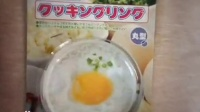淘宝店:柏拉图式生活馆——圆形营养早餐煎蛋器《短手柄》
