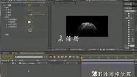 邢帅网络学院AE试学第二天高清视频教程