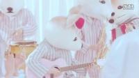 韩国美女组合Berry Good热舞新单Love Letter