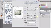 ps视频教程ps照片平面设计培训 通过混合模式制作合成效果