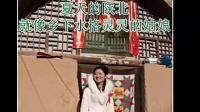 诗歌朗诵:陕北的季节_标清