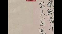 视频: 青春纪念册 QQ253043558 孝感传说
