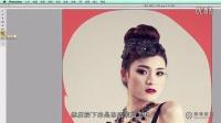[PS]ps教程 ps视频教程Photoshop人像处理基础教程 第三集 磨骨瘦身