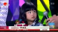 爸爸去哪儿 第二季 [星爸萌娃]新一代萌娃出道:我今年叫杨文昌