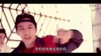 EXO-M - 《上瘾》新专主打官方版 (中文版)MV