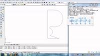 CAD酒杯的绘制