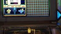 视频: 【一顶成名】三门玩法[百家乐]画面