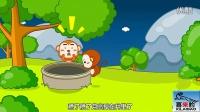 《猴子捞月亮》儿童故事精选童话婴幼儿成语识字早教睡前故事大全