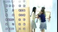 《真爱之百万新娘》片尾MV