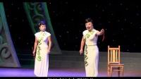视频: 沁州三弦书 笑声飞出刘家坪  岳池版