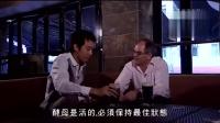 明珠生活 第26集 - 難以抗拒的新式野菌菜