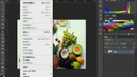 PS平面设计教程_手绘ps平面设计教学视频