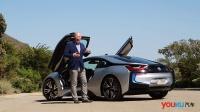重新定义未来跑车 优酷试驾宝马i8