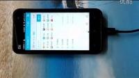 OTG数据线,让鼠标、键盘、U盘插在手机上使用