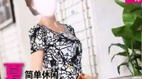 淘宝主图9s视频女装服饰ae模板