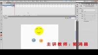 邢帅网络学院Flash试学第三天高清视频教程_标清