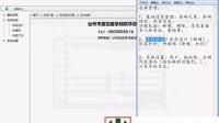 壹加壹-饮水设备仓库条码管理MES系统