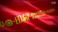 国旗旗帜飘动动画AE模板(导航_图片展示_001)