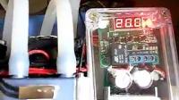 自制 半导体制冷片水冷空调扇 水冷空调 水空调 QQ:274302859