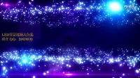 星空粒子 绚丽蓝色星空背景 晚会婚庆 LED背景视频素材