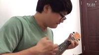 Viva la vida Coldplay ukulele指弹cover