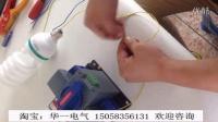 香港施耐德双电源自动转换开关切换开关接线如何接线