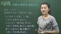 韩语发音学习flash无锡韩语学习