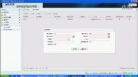 2014年度泉州会计电算化高清视频思诺软件免费下载-福建会计之家