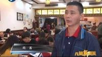福建公共频道《八闽新风采》泉州蓝氏钟楼肉粽