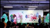 瑞典童话《小公主与快乐心》南京宜家儿童剧表演