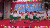 采芹幼儿园2014六一幼儿舞蹈请你恰恰