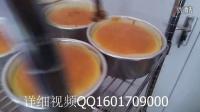 起司蛋糕技术培训配方加盟蜂蜜爆浆凹蛋糕技术配方资料