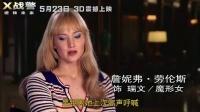 《X战警:逆转未来》超长中文制作特辑