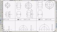 CAD  装配图
