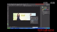 [PS]PS教程-photoshop cs6教程-PS课程欣赏TB3_标清