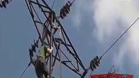 视频: 线路保护:http://www.qmxdlw.com/xianlubaohu/原理