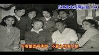 渠永杰 沈宝爱 秦香莲 见国太(原画)