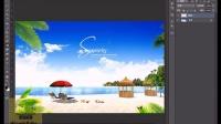 [PS]photoshop教程ps抠图ps调色基础合成全套淘宝美工制作彩虹