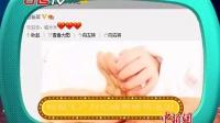 娱乐三五条:杨幂生产刘恺威剪脐带落泪
