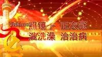党的群众路线视频AE模板VJ师网