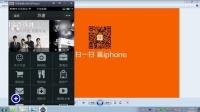 微信公众号教程 全景制作 微信公众平台